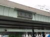 Nihonbasi