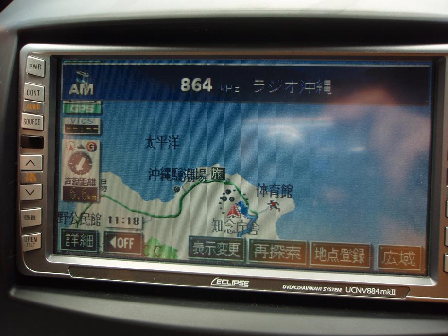 358radiookinawa