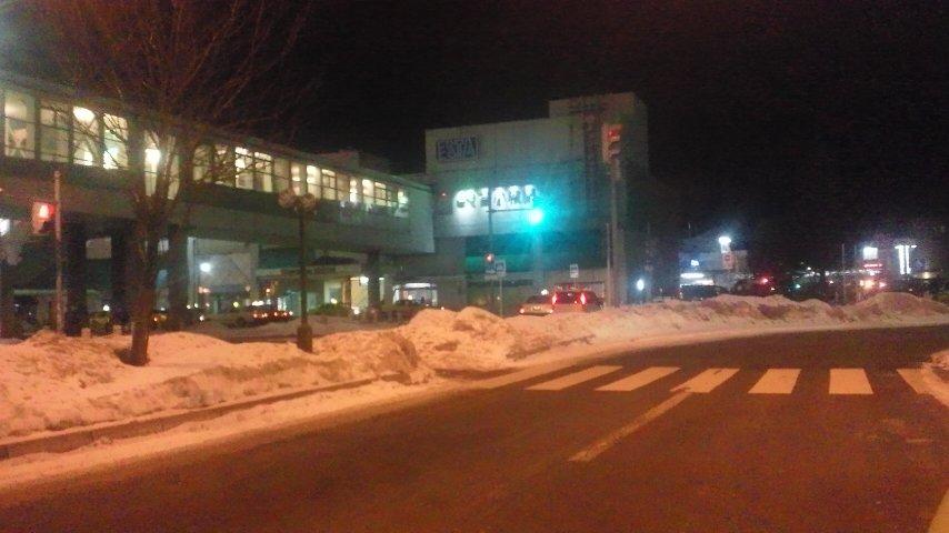 JR苫小牧駅