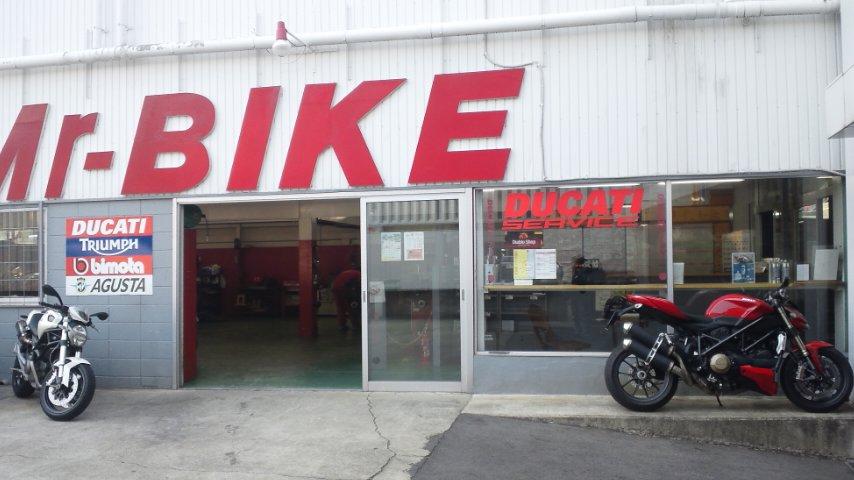 バイク屋へ