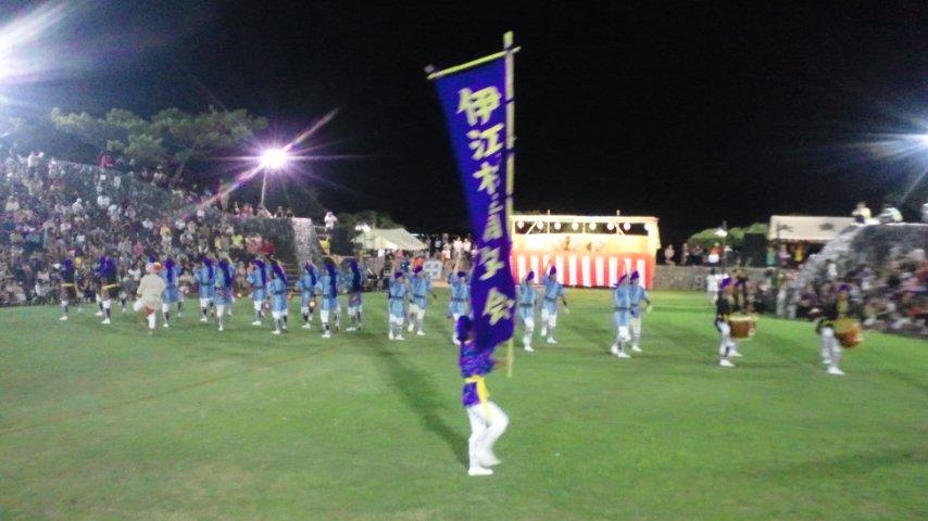 伊江村青年会の演舞