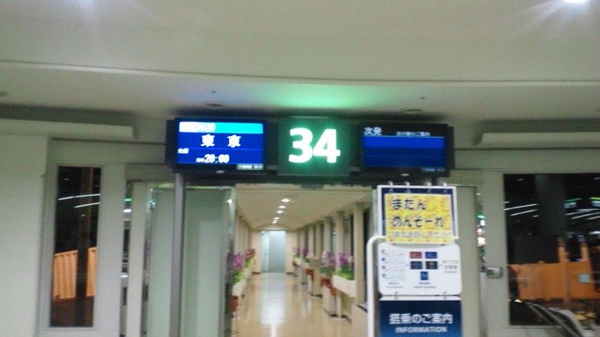 那覇空港にて