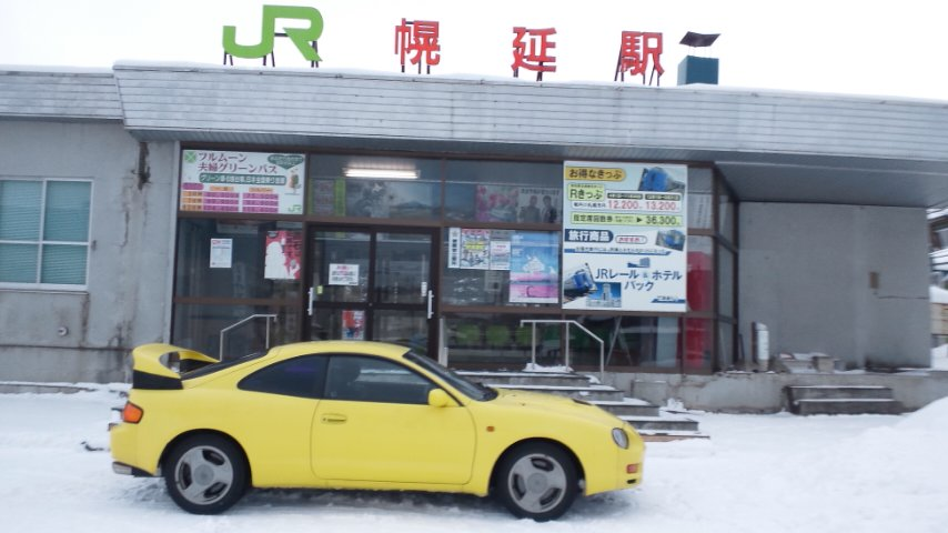 JR幌延駅