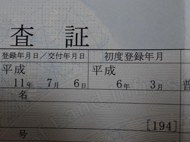 Dsc06595