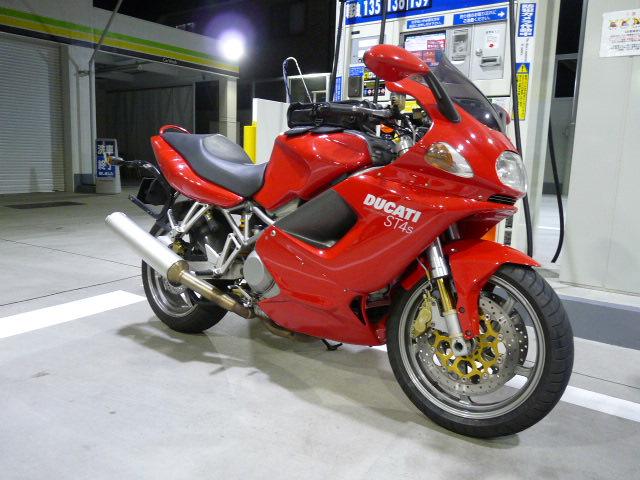 P1280943