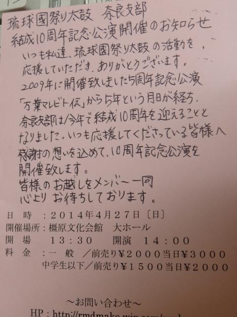 Dsc07425