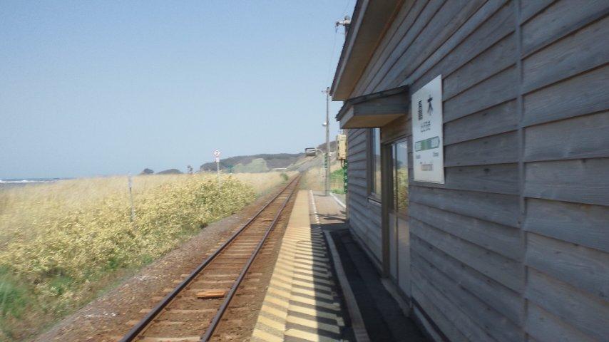 JR驫木駅