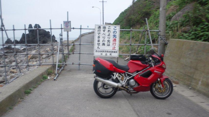 日本海らしい海岸風景