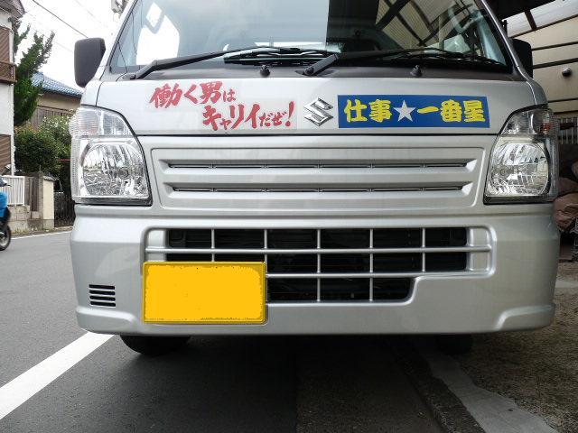 P1290345a
