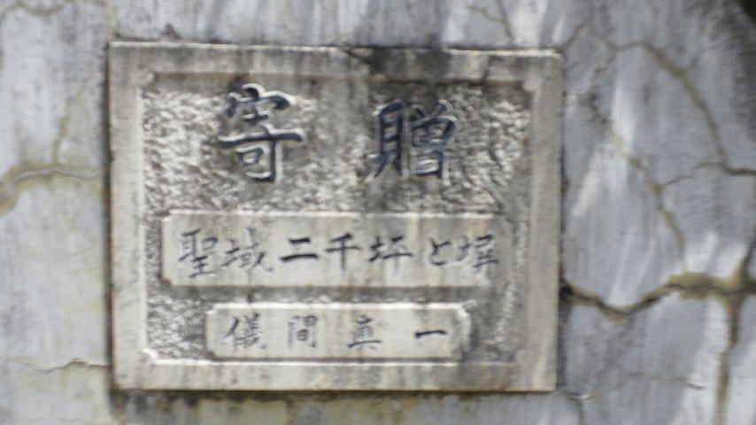 ひめゆり平和祈念資料館